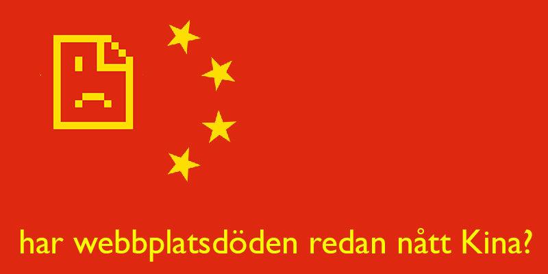 """Toppbild till artikeln """"Har webbplatsdöden redan nått Kina?"""""""